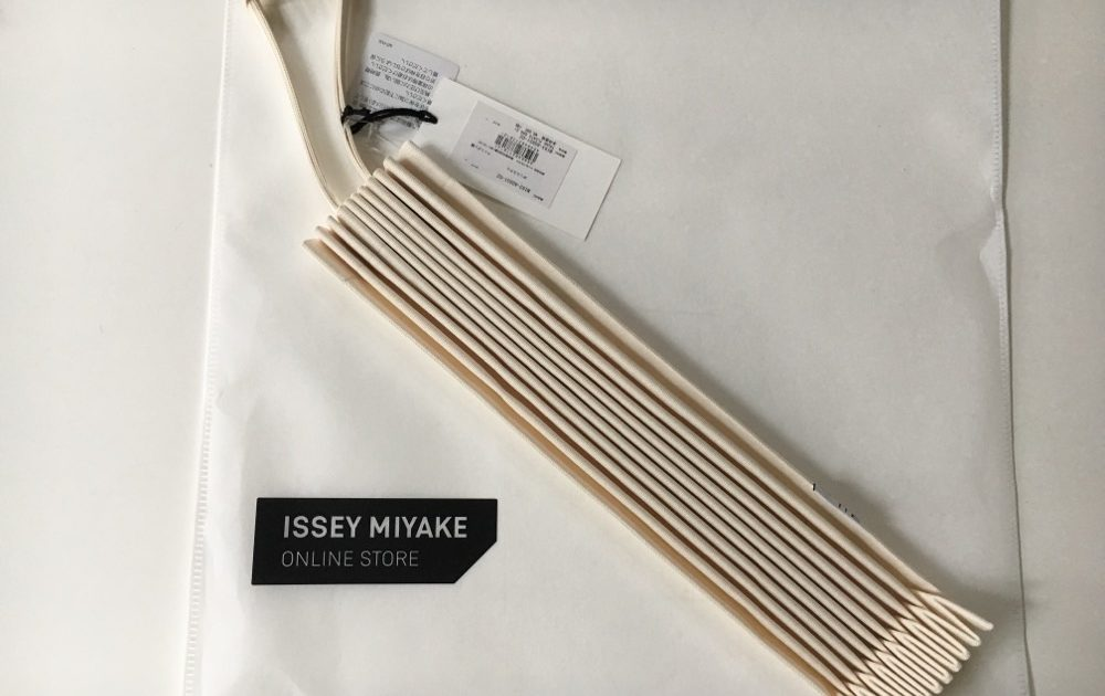 me ISSEY MIYAKE TRUNK PLEATS BAG