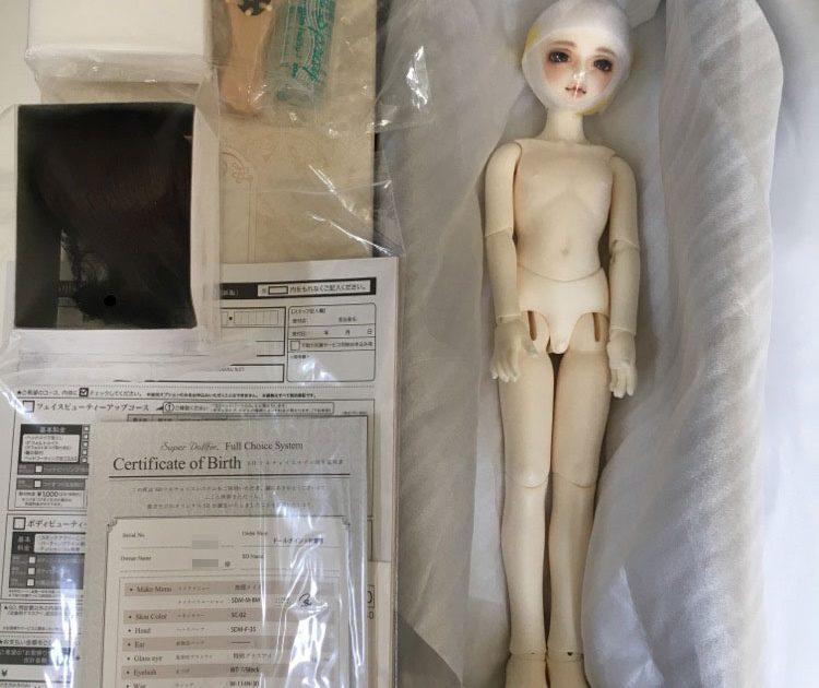 Super Dollfie Custom Made